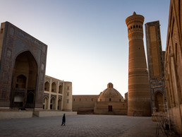 Bukhara. An unforgettable place