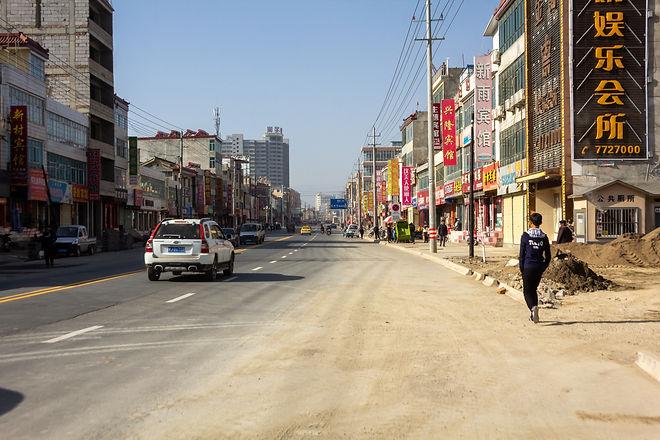 City china