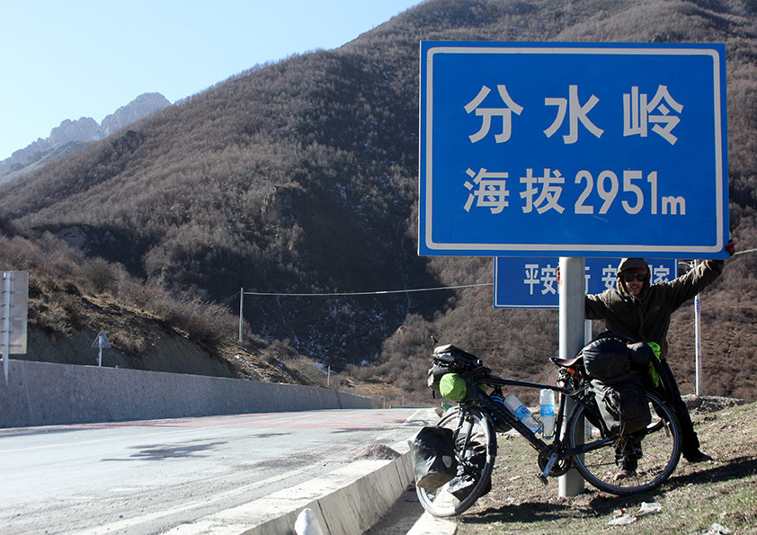 2951 metre pass in China