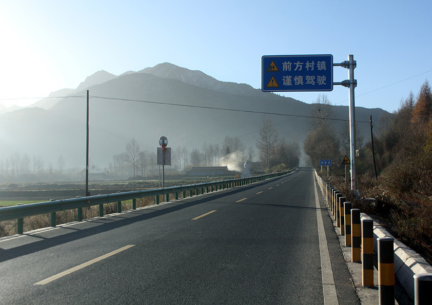 Cycling through China along the highway