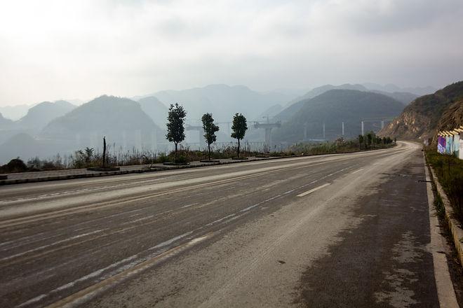 highway china