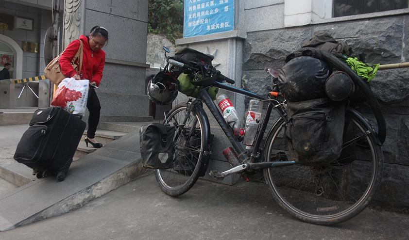 Vietnamese/Chinese border