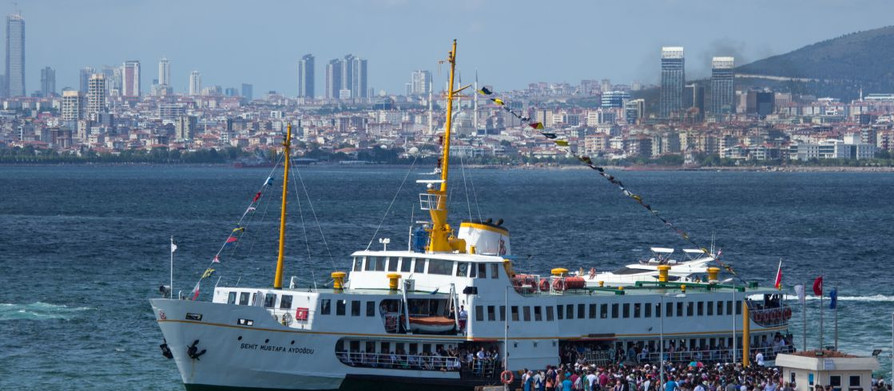 A guest post by Maria. Istanbul