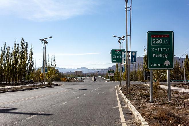 China Highway Xinjiang