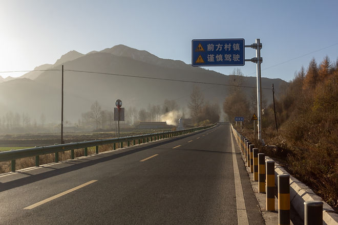 Early morning mist China