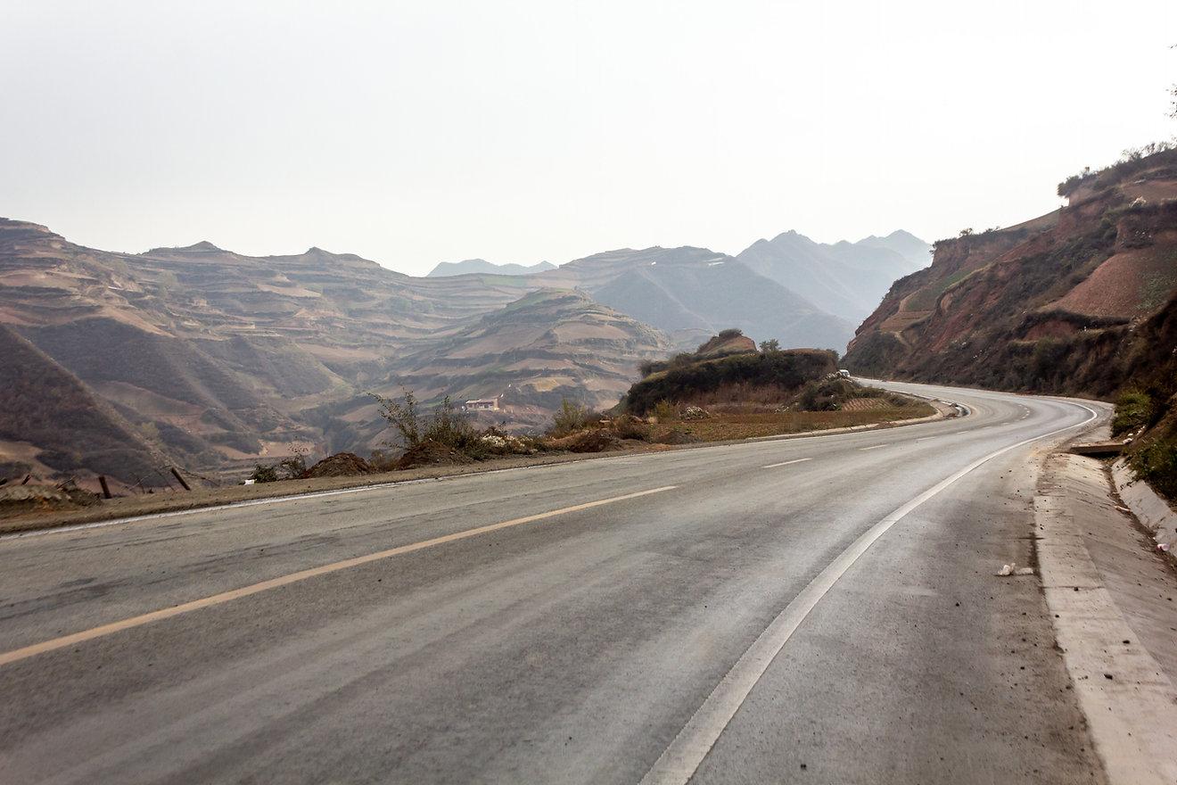 Gansu province China