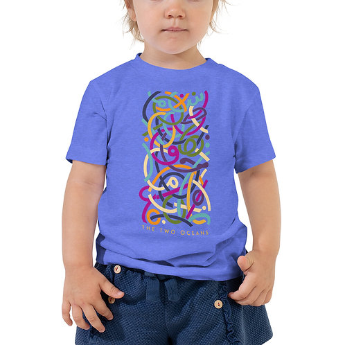 MY TRIBE Toddler Tee