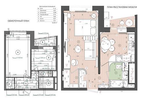 15 План мебели.jpg
