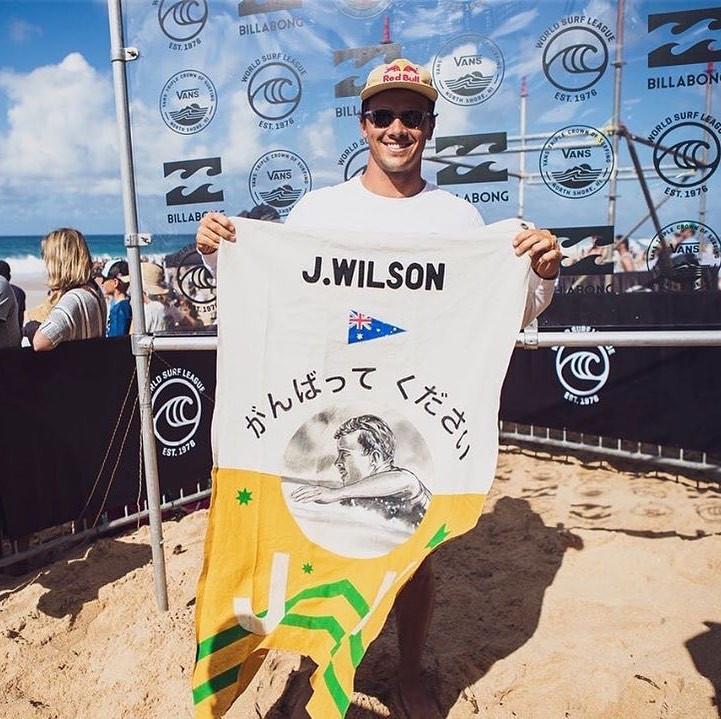Julian Wilson
