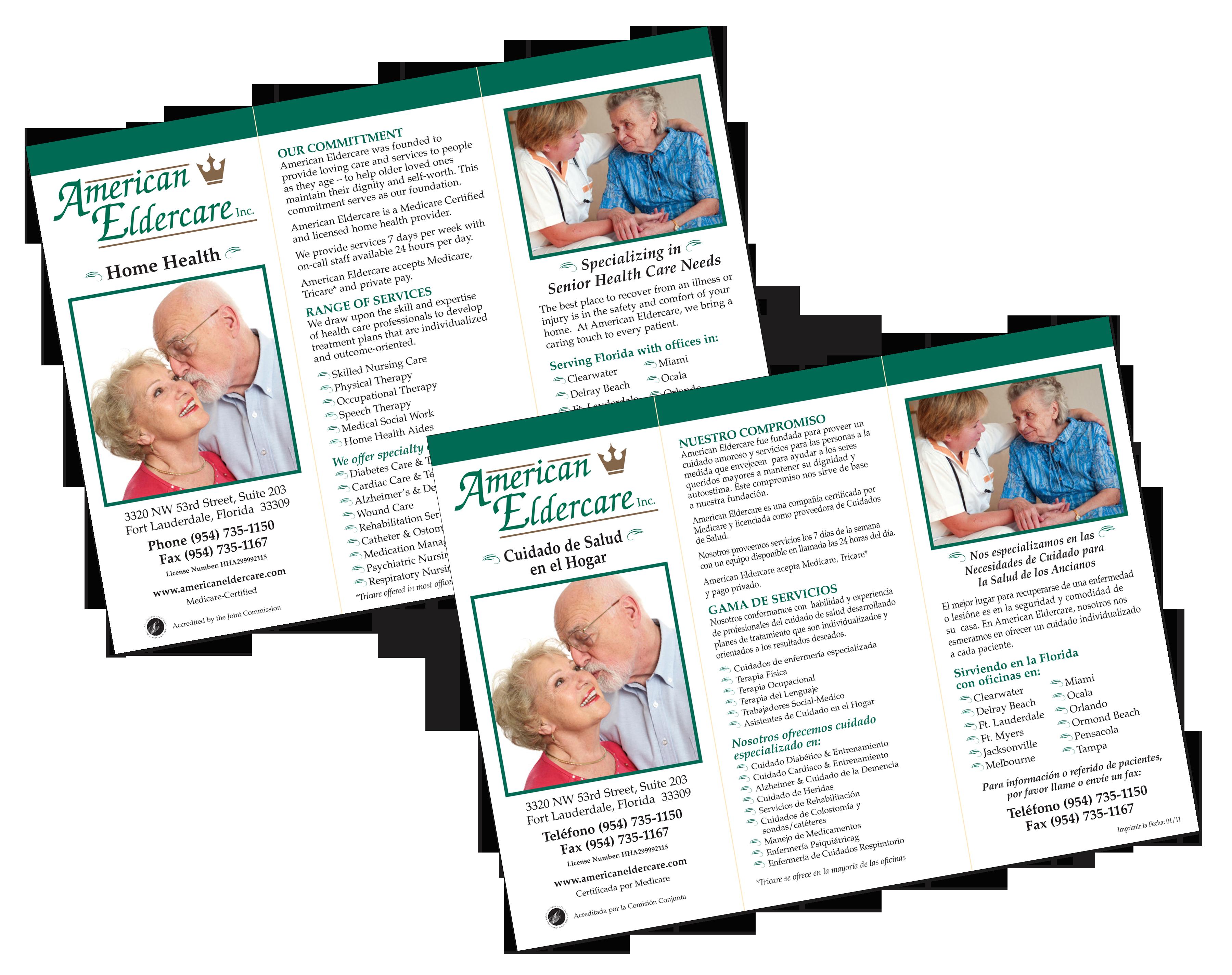 Brochure-AHC.png