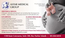 AD-Astar Medical-AV+NM.jpg