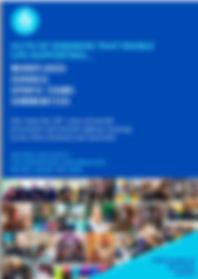 Screen%20Shot%202020-05-13%20at%201.00_e
