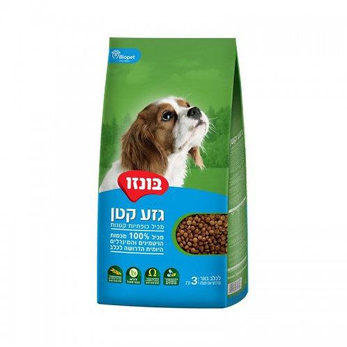 מזון יבש לכלב בונזו גזע קטן