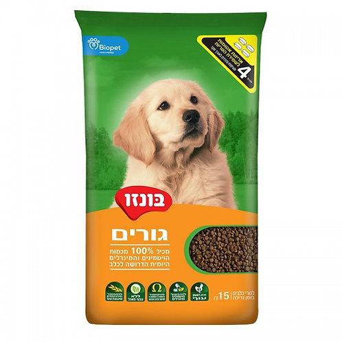 מזון יבש לכלב בונזו גורים