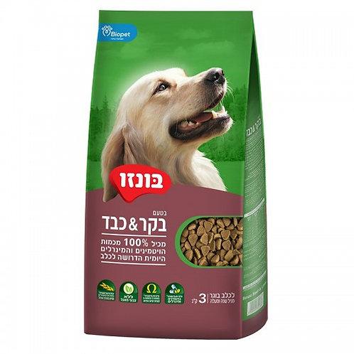 מזון יבש לכלב בונזו בקר & כבד