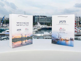 2018 Singapore Yacht Show: A Glimpse into Asia's Top Yacht Festival