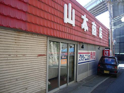 三浦市 横須賀市 クリーニング南門 クリーニングリボン 配達 染み抜き 洗濯 ドライ 集配 洗濯