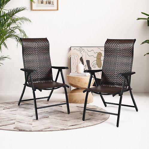 2 Piece Patio Rattan Folding Reclining Chair