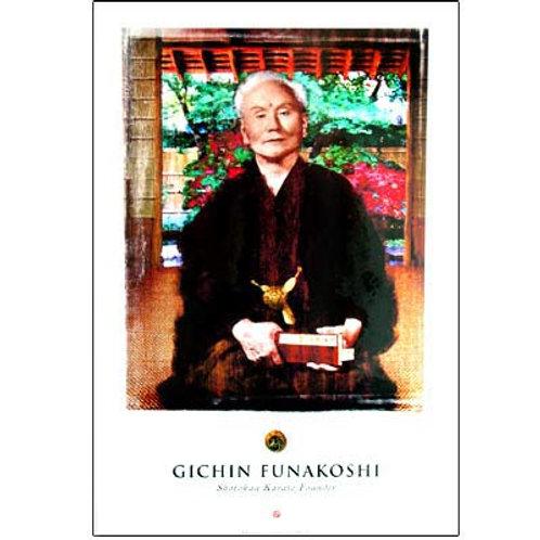 FUNAKOSHI'S POSTER 12X18