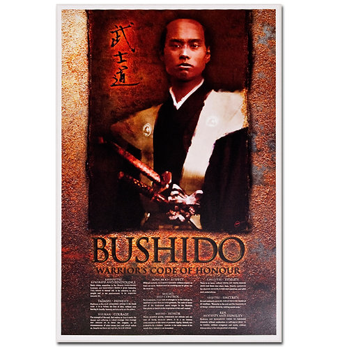 BUSHIDO CODE-ENGLISH