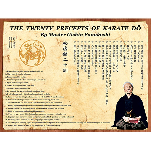 FUNAKOSHI 20 PRECEPTS 18.5X28-ENGLISH