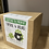 Thumbnail: Kit siembra trébol 4 hojas
