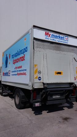 MyMarket - Veropoulos