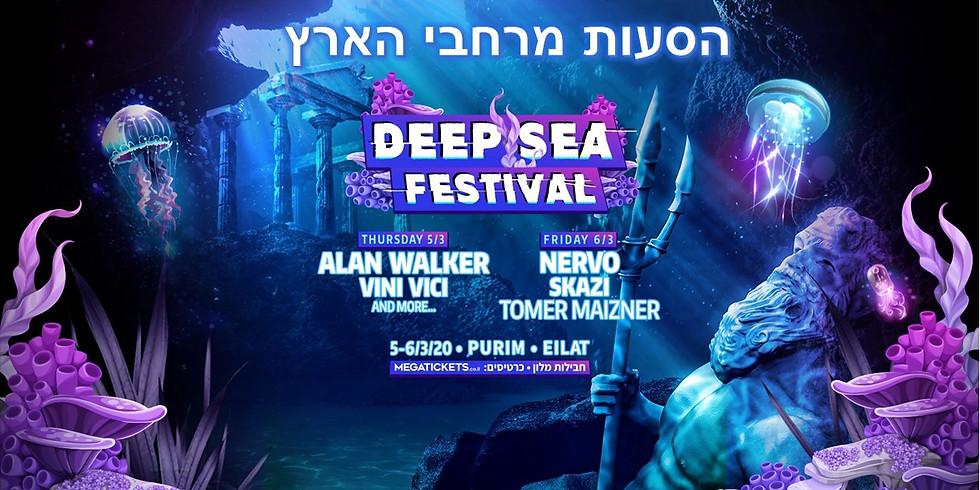 Deep Sea - הסעות מרחבי הארץ לפסטיבל  - המכירה הסתיימה