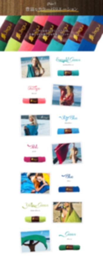 ポイント5-ビーチで映えるビビッドカラー全7色