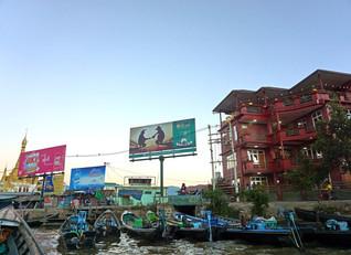 蓮糸の一大生産地であるインレー湖の玄関口「ニャウンシュエ」の紹介
