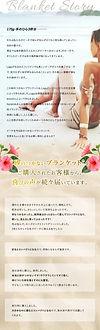 ストーリー&声sp-min.jpg