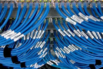 DATA INFRA wire rack.jpg