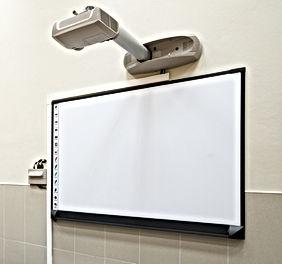 smart board in the classroom _.jpg