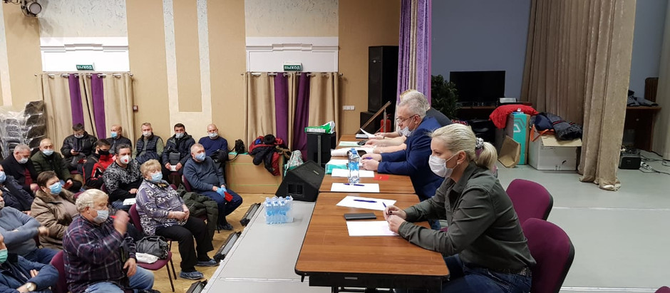 Подготовка к городской XIII Конференции РОО «МГСА» и проведение Конференций в отделениях.
