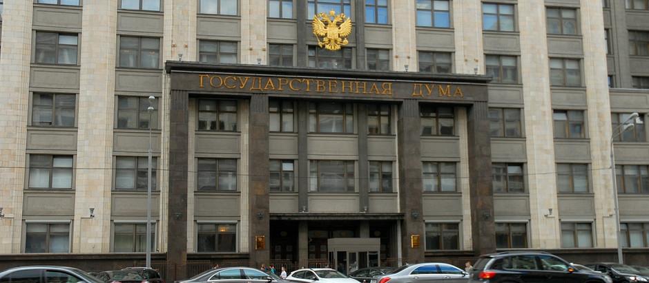 """""""Круглый стол"""" в Государственной Думе"""