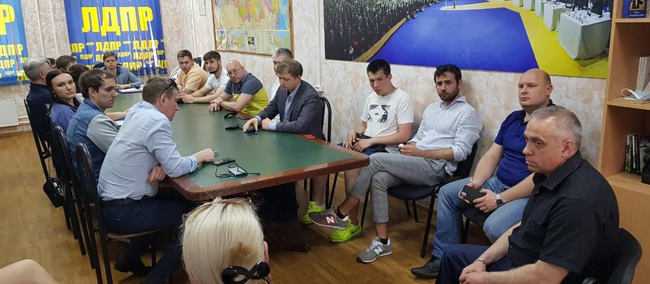 """РОО """"МГСА"""" на совещании окружных координаторов МГО ЛДПР"""