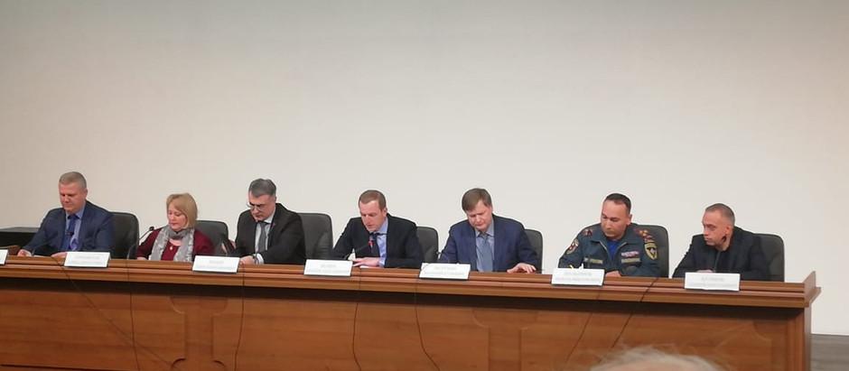 Совещание по вопросам пожарной безопасности в Префектуре СВАО г. Москвы