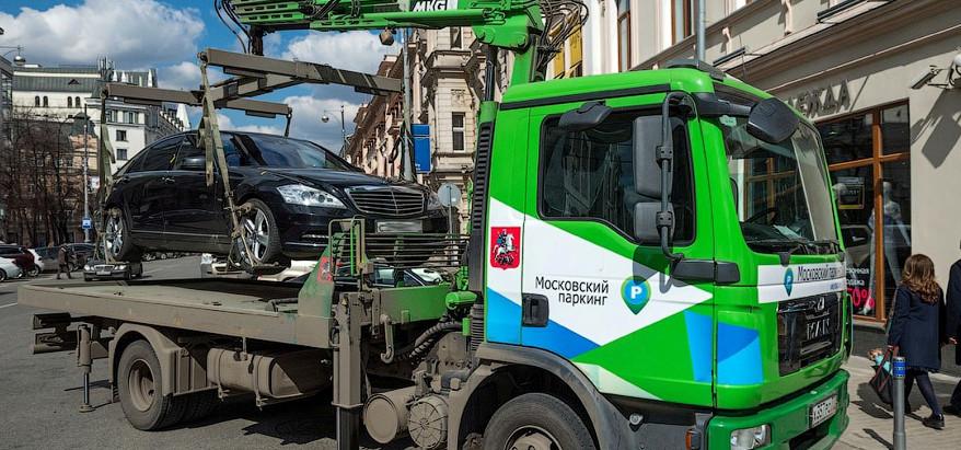 Робот поможет москвичам вернуть эвакуированный автомобиль