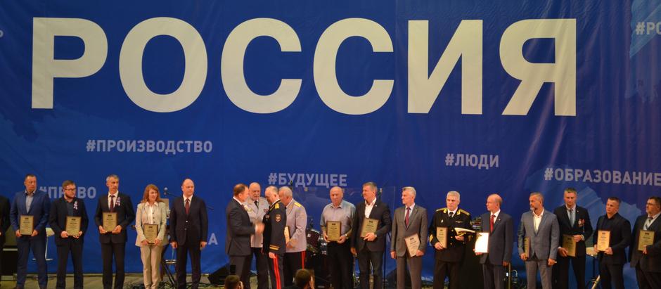РОО «МГСА» на торжественной церемонии вручения премии «ОФИЦЕРЫ РОССИИ»