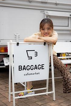 20200917_baggage-28.jpg