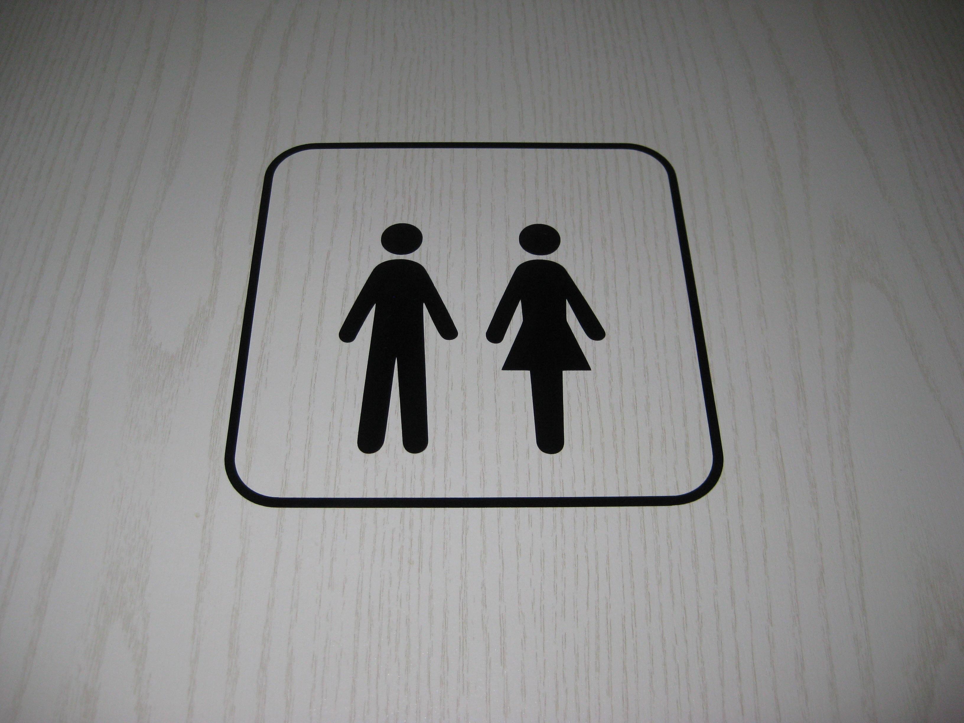 6.Die Toilette
