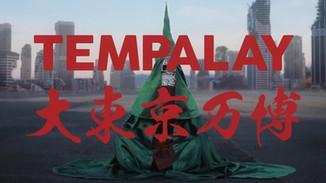 Tempalay -大東京万博-