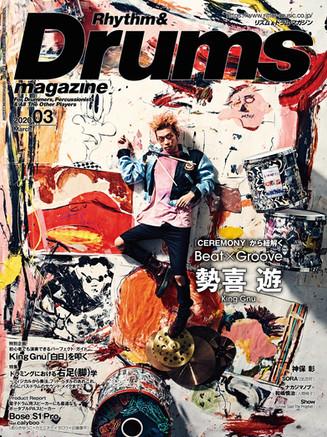 Rhythm & Drums Magazine