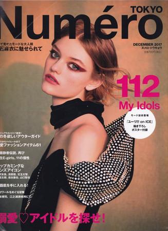 Numero TOKYO No.112