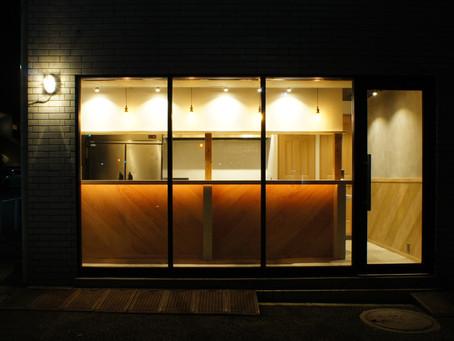<Shop>bar