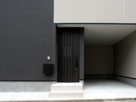 <Architecture>T邸