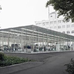 Junya Ishigami vincitore del BSI swiss architectural award 2016