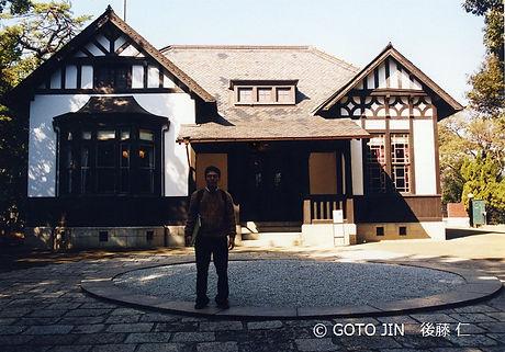 入船山記念館2000年2月2日.jpg