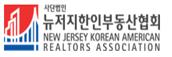 부동산협의회 web.png