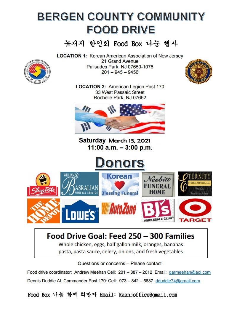 KAANJ Food Drive Flyer 0313